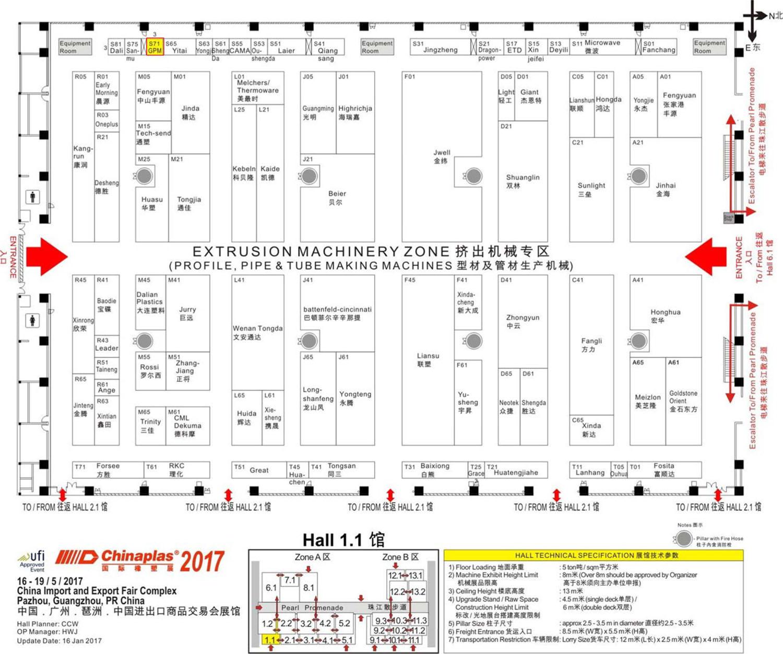 CPS17-2156-2-R0-NEW-国塑-6.jpg