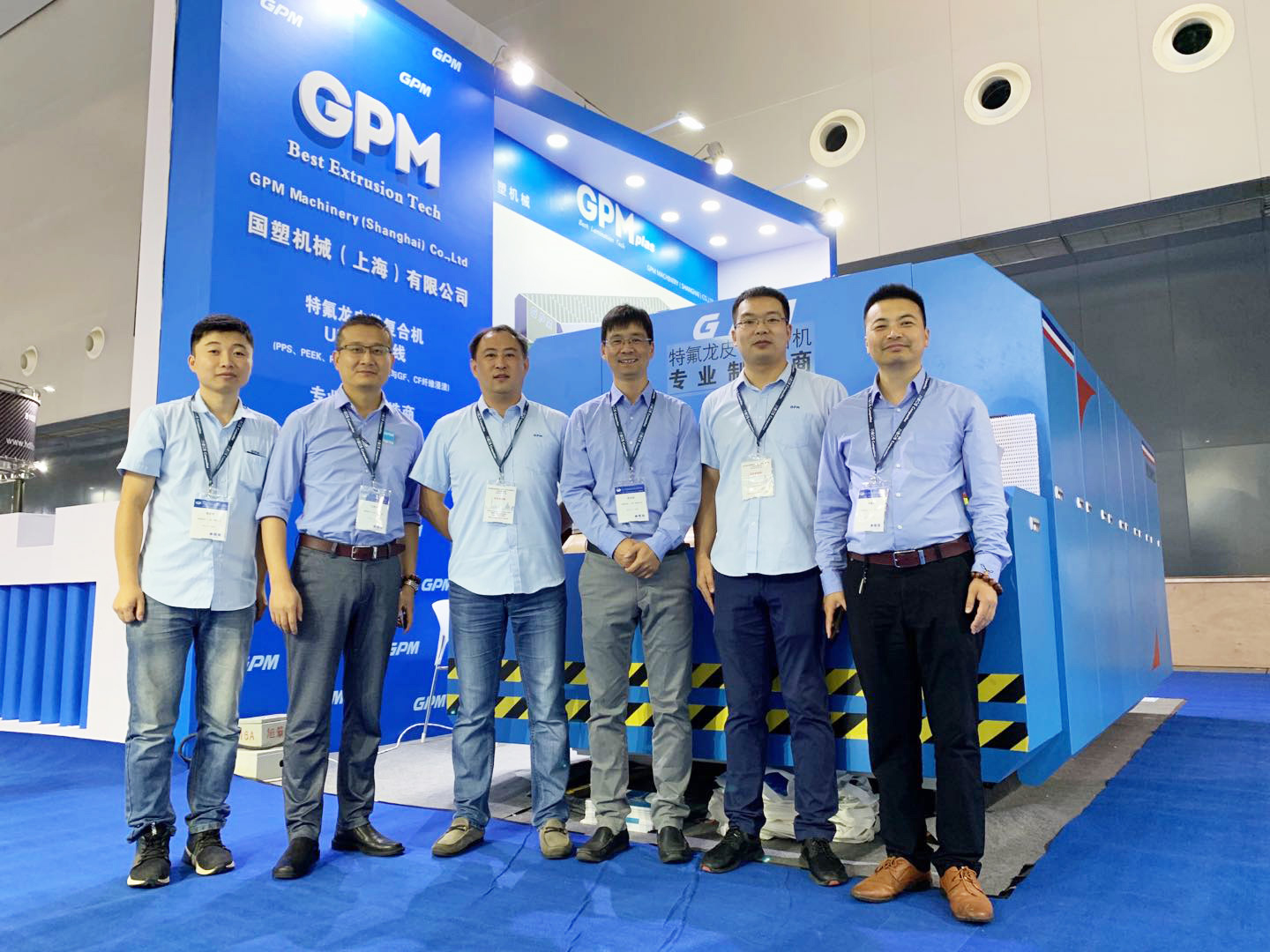 China Compasites Expo 2019 - Hall 1 B1133